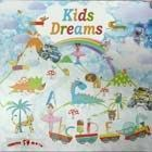 833-KIDS-DREAMS